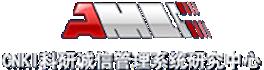 论文查查查,知网PMLC论文检测,论文查重检测系统,论文检测,论文查重,论文修改,智能降重,全文翻译,文档转换,文献互助,维普检测入口,云打印